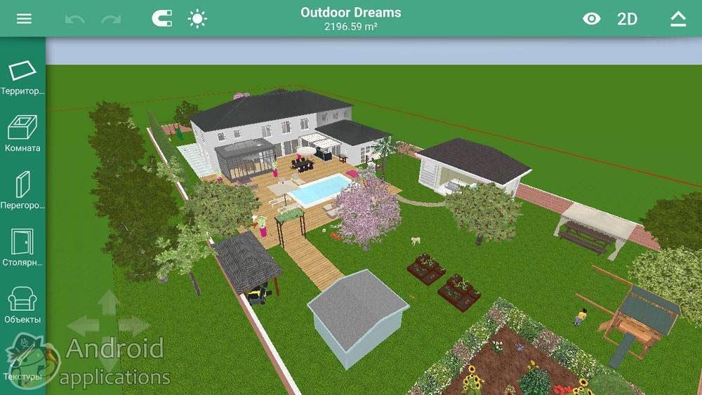 ТОП-10 программ для ландшафтного дизайна